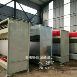 山东厂家大量供应无泵水幕喷漆室 水帘机水帘柜销售
