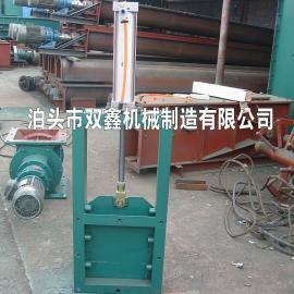 方形气动插板阀,方形气动闸阀,方形气动卸灰阀