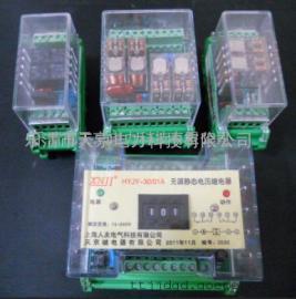 JY-7B/5.集成电路电压继电器