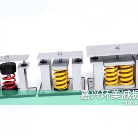 ZTF型可�{式低�l阻尼��簧隔振器