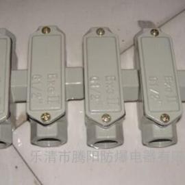 BCH-3/4防爆穿线盒三通 DN20防爆过线盒
