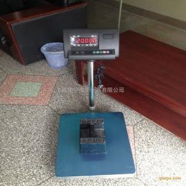 电子磅秤批发 100公斤台称厂家 高精度电子称150kg