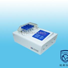 5B-1D型智能消解器