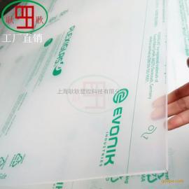 厂家代理销售德固原装进口亚克力板
