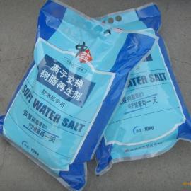 软水剂/软化盐/软化水设备专用再生工业盐