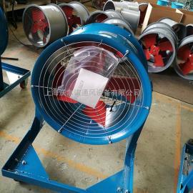移动式岗位送风机散热风机 岗位风机 SF移动式轴流风机