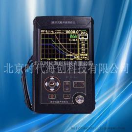 数字超声波探伤仪SDHC-3010
