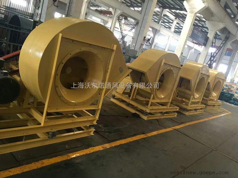 4-72 玻璃钢风机型号耐酸碱风机酸雾净化风机排废气风机