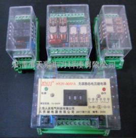 JY-7A/3.集成电路电压继电器