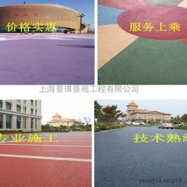 透水地坪材料|凝胶增强剂|乳化反应剂|彩色着色剂| 罩面剂