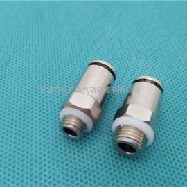 快插金属接头|HRF6M8直通终端气管接头|乐可力厂家直销