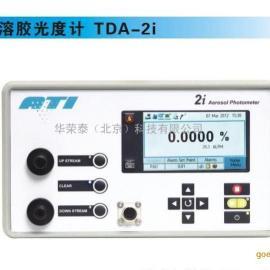美国ATI高效过滤器检漏仪气溶胶光度计TDA-2i