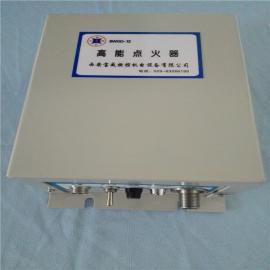 供应四川成都BWGD-12高能点火器用于消防演习点火