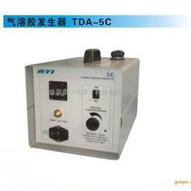 美国ATI高效过滤器检漏仪气溶胶发生器TDA-5C