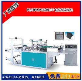 电脑高速OPP热切制袋机(可配自动叠料功能)