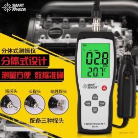 AR63B分体式测振仪 位移加速度振动测试仪