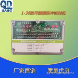 30路脉冲控制仪数显控制仪除尘器控制仪
