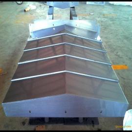 加工定做 机床钢板防护罩 不锈钢伸缩护罩