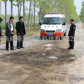 道路GPS巡检管理系统|道路巡检系统