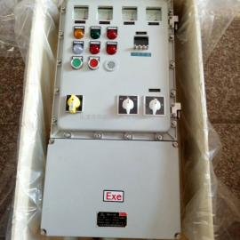 电伴热排水器防爆开关箱