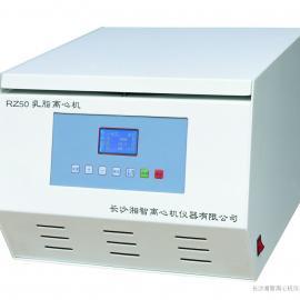 RZ50/RZ10乳脂离心机 牛奶离心机
