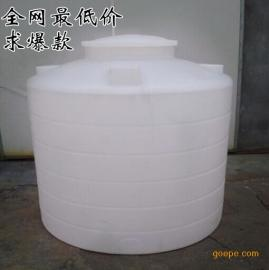 300L塑料圆桶 塑料圆桶 塑料水箱 平底塑料圆桶