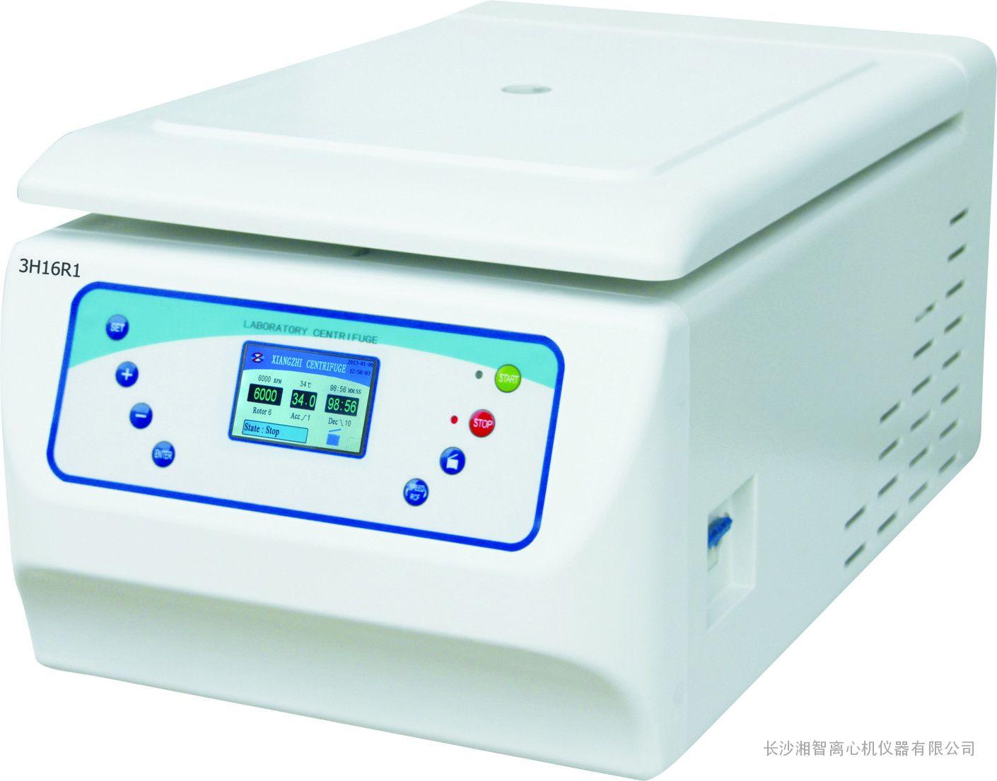 台式微量离心机 实验室离心机 高速微量离心机
