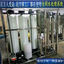 厂家直销纯水制水设备 0.5吨 全自动纯水设备