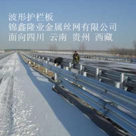 防撞护栏板 波形护栏板 公路护栏板 高速公路隔离板