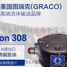 graco固瑞克triton308吹气隔阂泵粉油泵