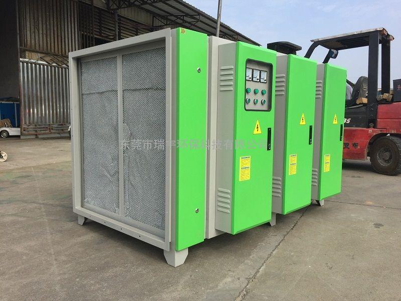 瑞宇15000风量冷板静电喷粉光催化废气净化器