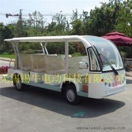 南京景区四轮电动观光车报价,公园治安电动巡逻车