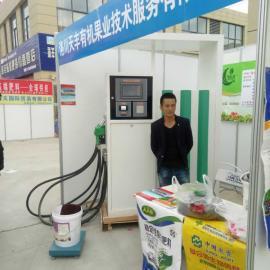液体肥料自助加肥站