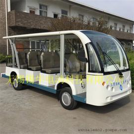 湿地公园用电动观光旅游车游客接待车,电瓶观光车价格