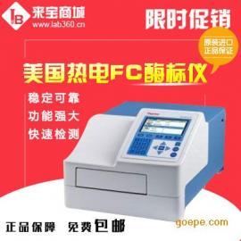 美国thermo/赛默飞多功能酶标仪-热电FC进口酶标仪