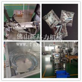 螺丝钉自动包装机|KL-60K振动盘螺丝包装机