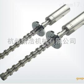 超声波氧化铝乳化设备