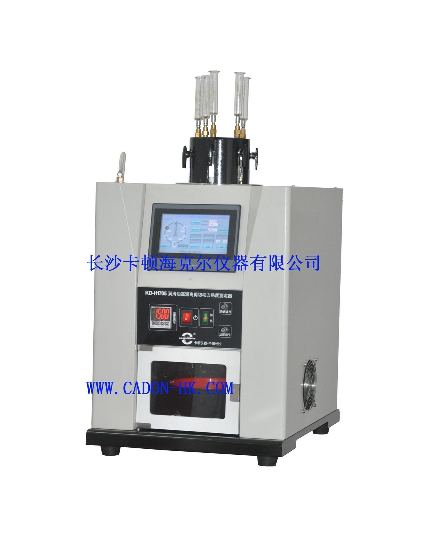 卡顿SH/T0703 润滑油高温高剪切动力粘度测定器