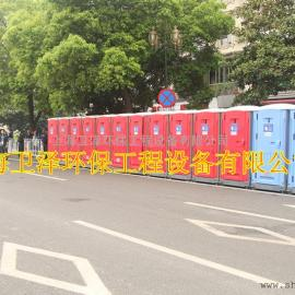 上海移动厕所销售租赁生态厕所环保厕所