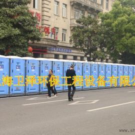 黄山移动厕所租赁/宜城水冲移动厕所销售/池州玻璃钢厕所出租