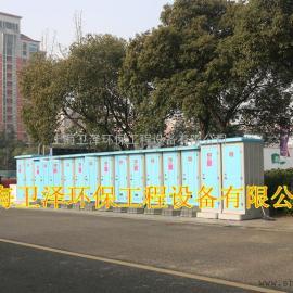 连体玻璃钢移动厕所出租/移动厕所订做/移动厕所大量供应