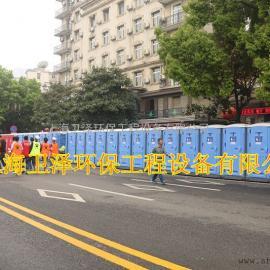 郑州景区移动厕所定制/开封景区厕所定制/洛阳移动厕所租赁
