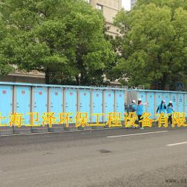 闵行活动厕所定制|松江流动厕所生产|青浦环保厕所销售