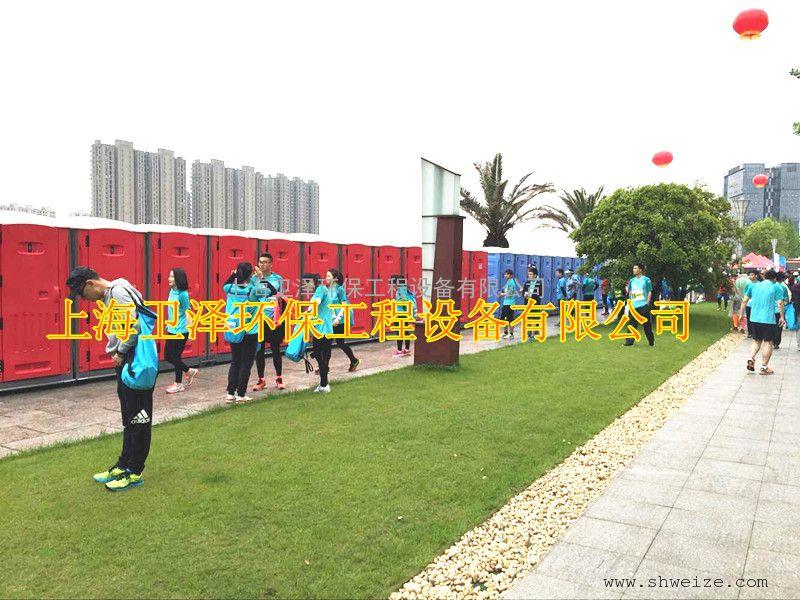 上海移动厕所租赁|上海移动厕所出租|移动厕所厂家