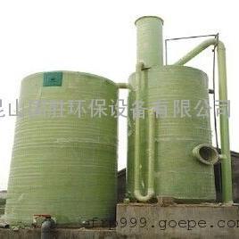 苏州玻璃钢无阀滤池生产厂家―― 昆山国胜环保设备有限公司
