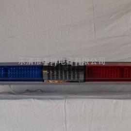 超薄长排爆闪灯│超薄LED爆闪警灯 产品报价 图