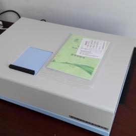 OIL-460红外光度法测油仪