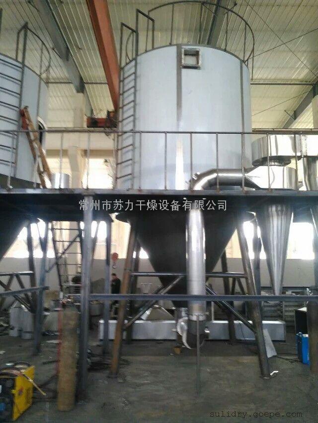 LPG-100型高速离心喷雾干燥机