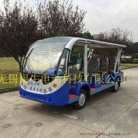 四轮电动观光车销售价格,个性化车身颜色定制供应