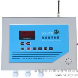 供应QCX-H2W无线起重量限制器、恒达无线起重量发射器